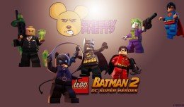 Lego Batman 2 - Nerdy Netty